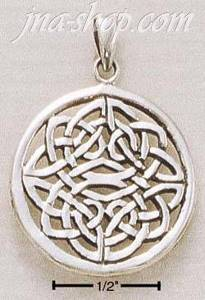 Sterling Silver CELTIC ROUND PENDANT CHARM