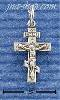 Sterling Silver TINY CRUCIFIX CHARM