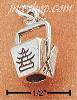 Sterling Silver CHINESE FOOD TAKE-OUT BOX CHARM