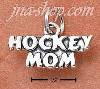 "Sterling Silver ""HOCKEY MOM"" CHARM"