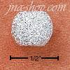 Sterling Silver STARDUST FINISH 8MM SPACER BEAD WITH 2.5MM HOLE