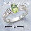 Sterling Silver OVAL GENUINE PERIDOT RING